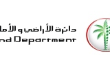 Photo: Dubai Land Department introduces remote property registration system