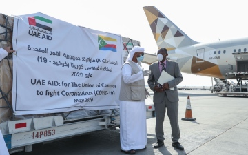 Photo: UAE sends medical aid to Union of the Comoros in fight against COVID-19