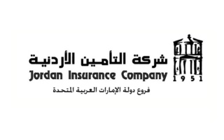 Photo: Ad: Jordan Insurance Company