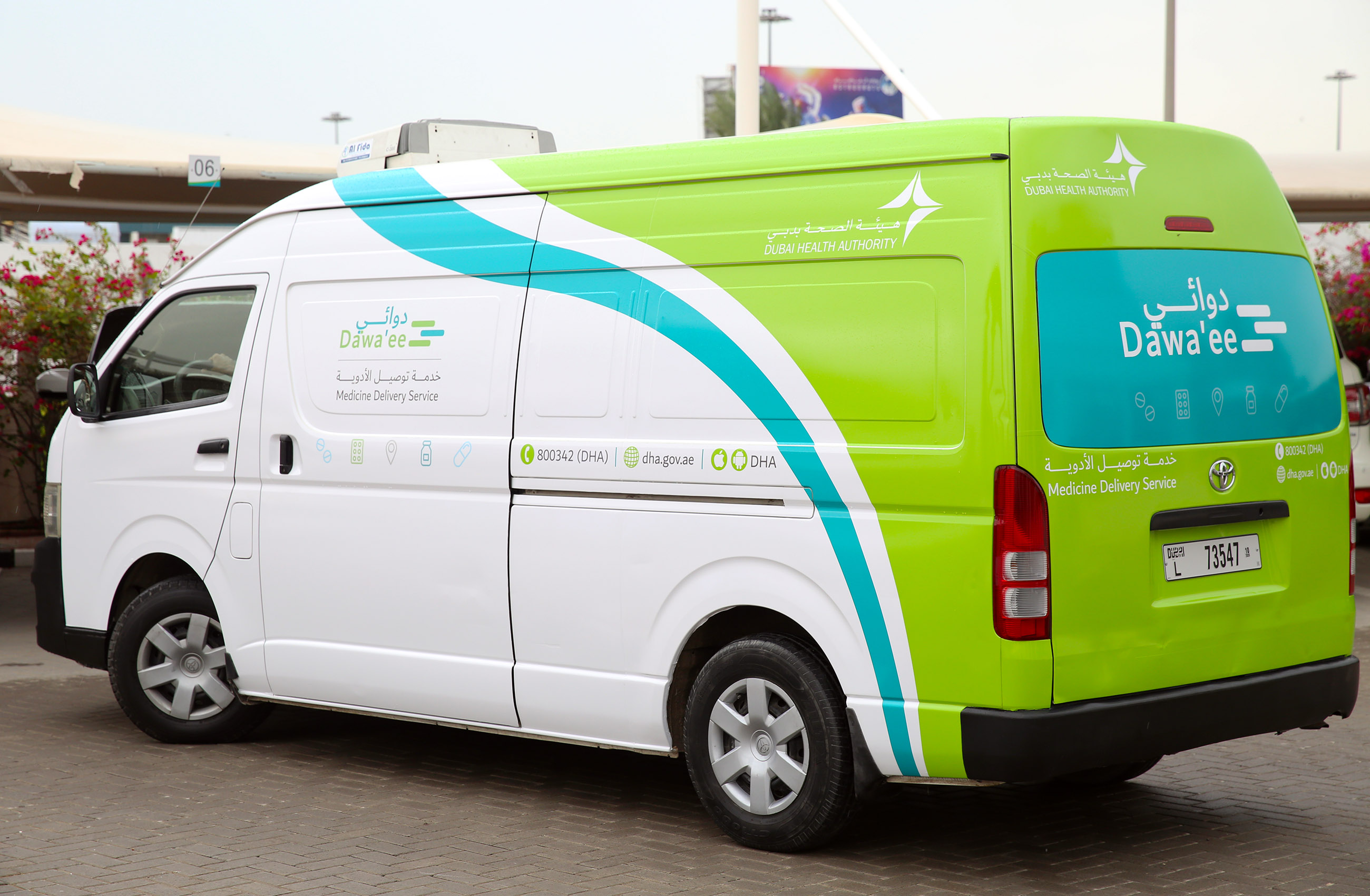 Photo: DHA delivers 800,000 medicines to patients' homes for free