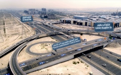Photo: RTA completes a project with 13 bridges leading to Dubai Hills Mall