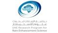 Photo: UAE rain enhancement programme publishes 40 research articles since launch