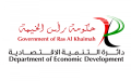Photo: Ras Al Khaimah sets requirements for reopening restaurants, cafes and gyms as of 3rd June