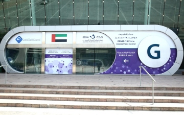 Photo: SEHA's ambulatory healthcare services opens COVID-19 prime assessment centres in Abu Dhabi, Al Ain