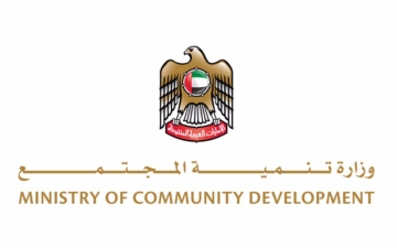Photo: Ministry of Community Development denies authenticity of statements on assistance to unemployed