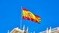 Photo: Spain to open borders to EU Schengen countries on 21st June