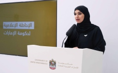 Photo: UAE announces completion of National Disinfection Programme