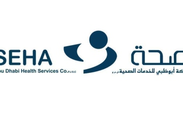 Photo: SEHA announces walk-in registration for COVID-19 screening and testing facility volunteers