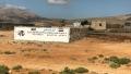 Photo: UAE aid helps Socotra development