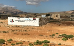 Photo: UAE aid helps Socotra development