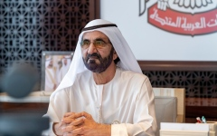 Photo: President approves new structure of UAE Government