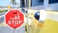 Photo: UAE technical updates to increase efficiency of school buses: ESMA
