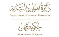 Photo: Ajman government offices to resume work with 75 percent staff from July 1st