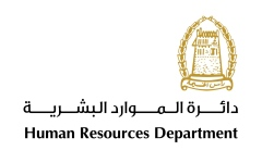 Photo: All Ras Al Khaimah government staff to return to offices from July 5