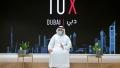 Photo: Hamdan bin Mohammed announces conclusion of Phase One of Dubai 10X