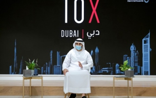 Photo: Hamdan bin Mohammed announces conclusion of Phase One of Dubai 10X