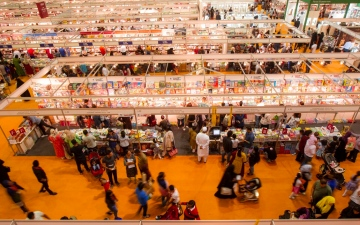Photo: Sharjah International Book Fair 2020 exhibition space sold out