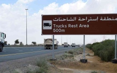 Photo: Trucks movement ban on Dubai roads back to normal as of Saturday