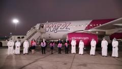 Photo: First scheduled Wizz Air flight lands at Abu Dhabi International Airport