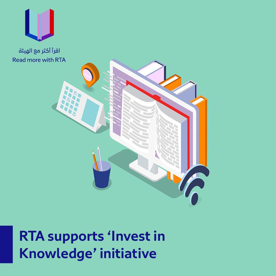 Photo: RTA supports 'Invest in Knowledge' initiative of Mohammed bin Rashid Knowledge