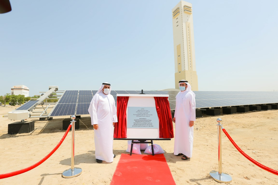 Photo: New Ducab solar plant to boost clean energy mix at UAE based industrial unit