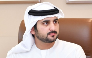 Photo: Maktoum bin Mohammed issues Decision appointing DFSA Board
