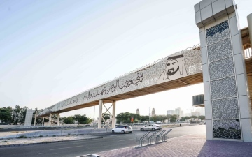 Photo: 76% drop in pedestrian fatality in Dubai in 2007-2019: RTA