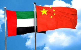 Photo: UAE, China look to revive bilateral economic activity through first Economic and Trade Digital Expo