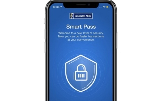 Photo: Emirates NBD completes customer migration to 'Smart Pass'