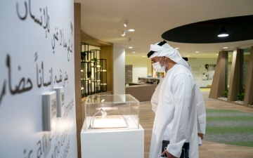 Photo: Khalid bin Mohamed bin Zayed briefed on Abu Dhabi's Social Sector Strategy