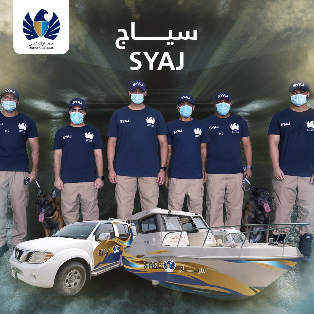 Photo: Dubai Customs launches Siyaj (Fence) Initiative to foster border security, facilitate trade