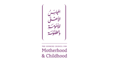 Photo: Motherhood and Childhood Council launches initiative to support small businesses