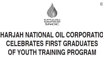 Photo: Ad: Sharjah National Oil Corporation Celebrates Graduates of Youth Program