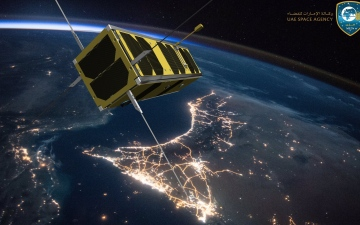Photo: MeznSat satellite - a new Emirati achievement in space sector