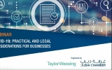 Photo: Dubai Chamber's webinar addresses practical and legal considerations for businesses during COVID-19