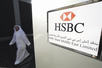 Fitch revises HSBC Bank Middle East's rating to B/C