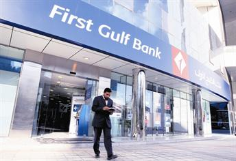 FGB's bond facility for Petrofac unit - Emirates24|7