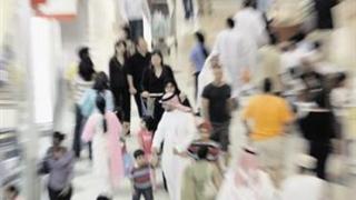 Photo: UAE population hits 9.3m until December 31 2017