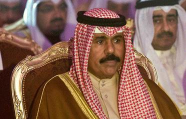 Kuwait 'to name Crown Prince