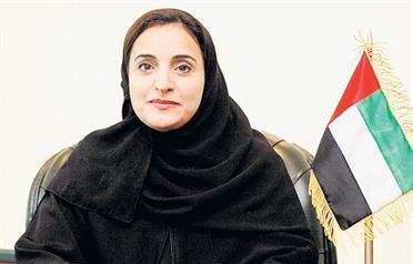Image result for sheikha lubna al qasimi