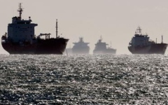 Photo: Oil tanker Riah never permitted to load or discharge cargoes, says official sources